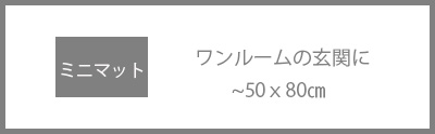 エントランスグループ40x60�