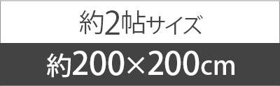 ラググループ200x200�