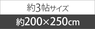 ラググループ200x250�
