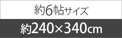 ラググループ240x340�
